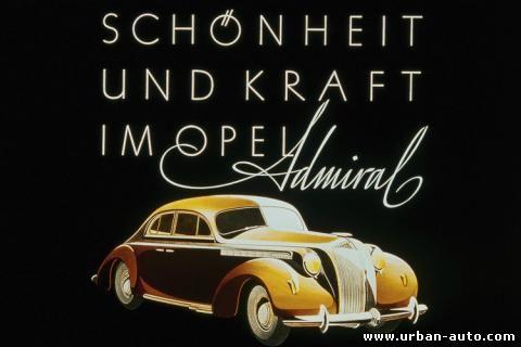 Рекламные кампании бренда Opel: дух традиций и дизайна